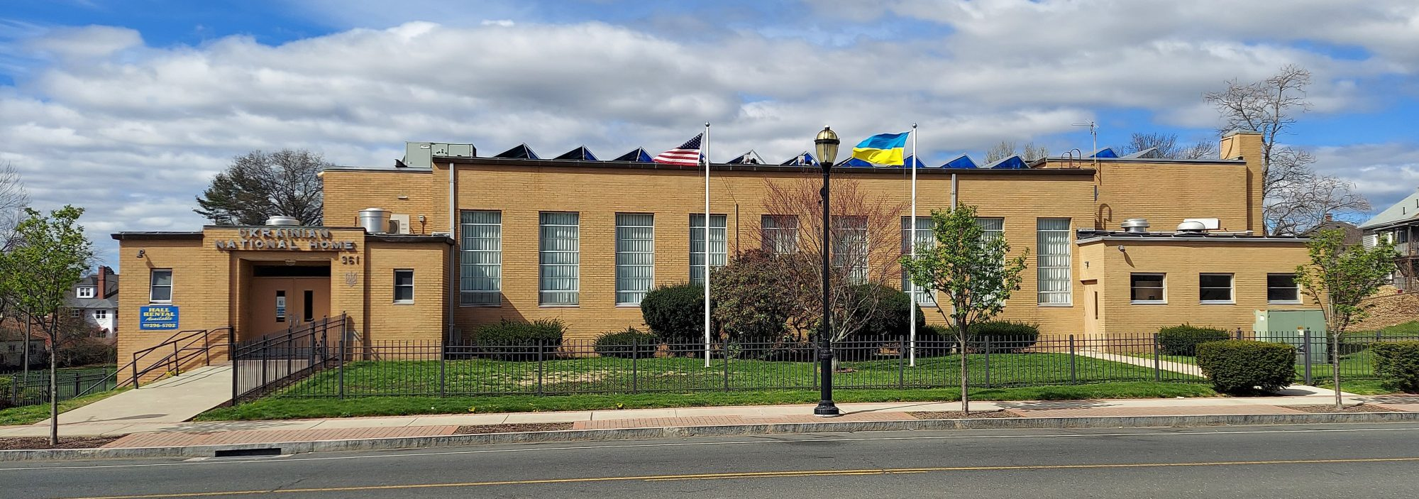 Ukrainian National Home of Hartford, Inc.